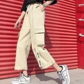 直筒褲春夏季新款cec直筒百搭美式大口袋工裝褲女寬松街頭bf抽繩闊腿潮 全館免運