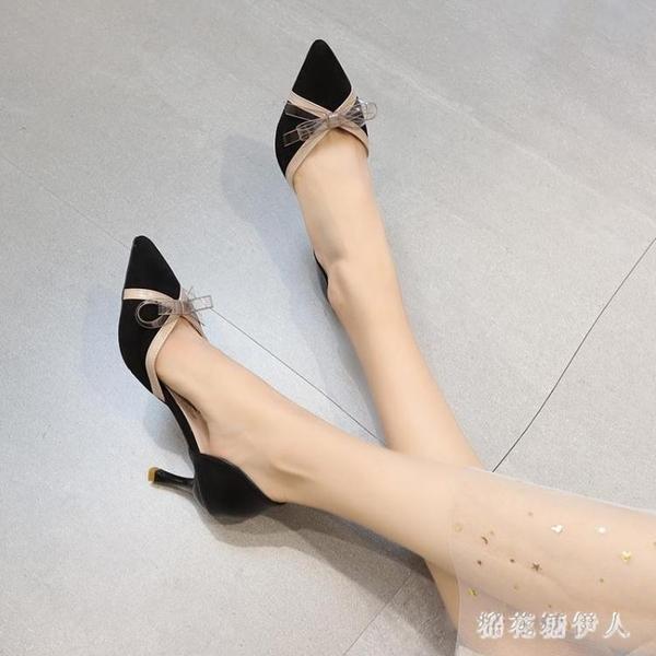 少女小清新高跟鞋2019春季新款韓版百搭細跟配裙子的仙女鞋女鞋子 PA8601『棉花糖伊人』