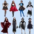 萬聖節 萬聖節服裝女成人cos服性感吸血鬼恐怖衣服恐怖大人女巫服海盜服 瑪麗蘇