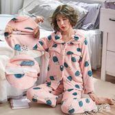 冬天月子服加厚加絨法蘭絨產后哺乳期喂奶睡衣秋冬季珊瑚絨孕婦裝 ys8189『毛菇小象』