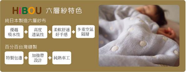 HiBOU 喜福 六層紗四方萬用巾/手帕/口水巾_單寧藍