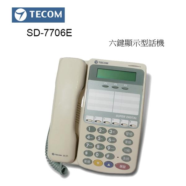 【TECOM福利品】SD-7706E-X 6鍵顯示型話機(總機專用)-白