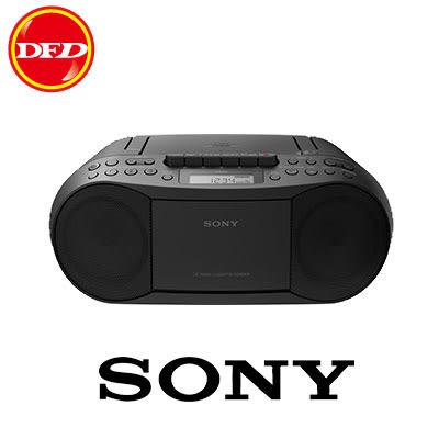 (預購)索尼 SONY CFD-S70 CD / 廣播 / 卡帶 3合1  手提音響 公司貨