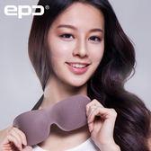 epc立體3D眼罩遮光睡眠透氣眼罩安神可愛男女睡覺耳塞午睡護眼罩【免運直出】
