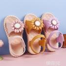 女童涼鞋 女童涼鞋新款潮小女孩公主鞋露趾小學生韓版中大童夏季兒童鞋 韓菲兒
