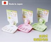 Loxin【SV3618】日本製 氣壓式吸盤掛勾肥皂盒 香皂盒 香皂盤 肥皂盤 耐重500g