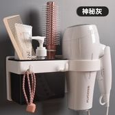 衛生間電吹風架浴室置物架掛架吹風機架收納架免打孔壁掛風筒架子   color shopYYP