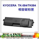 ~USAINK~ KYOCERA  TK-584/TK584 黃色相容碳粉匣 適用  FS-C5150ND  / 副廠碳粉匣