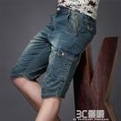 夏季牛仔短褲男薄款七分中褲休閒五分工裝短褲歐美寬鬆直筒男士潮 3C優購