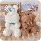 ins小熊玩偶生日禮物公仔毛絨玩具抱枕女生睡覺床上可愛兔子娃娃