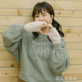 韓版秋冬季學生加厚保暖女ins日系針織半截寫字手套雙層半指兩用 新北購物城