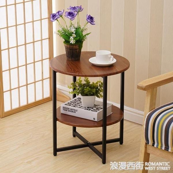 邊幾現代簡約小茶幾行動角幾沙發邊桌邊櫃床頭桌置物架北歐小圓桌 浪漫西街