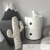 北歐風簡約兒童房床頭櫃 臥室邊角圓形多功能收納櫃 韓慕精品 YTL