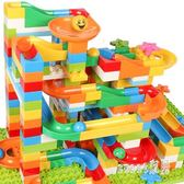 樂高積木 兒童玩具滑道樂高積木桌男孩子4女寶寶益智1-2周歲3拼裝5幼兒園 LN4765【Sweet家居】