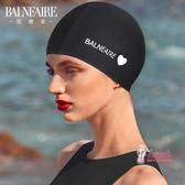 泳帽 小紅心系列泳帽女ins心型印花男女通用長髮大號沙灘布泳帽 3色