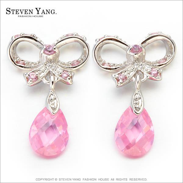 耳環STEVEN YANG正白K飾「蝴蝶結水滴」耳針式 鋯石 二款任選 *一對價格* 好禮推薦