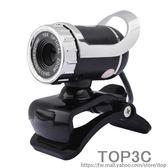 麗境 臺式電腦攝像頭家用筆記本夜視高清視頻攝像頭帶麥克風話筒「Top3c」