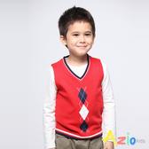 Azio Kids 男童 背心雙色菱格針織背心 (紅) Azio Kids 美國派 童裝