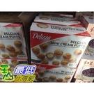 [COSCO代購] WC1197300 DEIZZA MINI 冷凍迷你泡芙 120入1.5公斤 2入