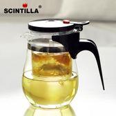 茶壺耐熱飄逸杯玻璃玲瓏杯內膽可拆洗過濾泡茶壺台灣茶具套裝 免運直出 交換禮物