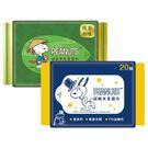 Snoopy 史努比 綠茶香氛/超純水 柔濕巾(20抽) 款式可選【小三美日】