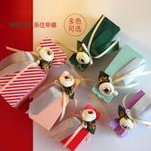 盒子新款婚禮包裝盒花朵形狀喜糖盒