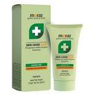 專品藥局 MORAZ 茉娜姿 全效肌膚修護霜(升級版) 30ML 【2011552】