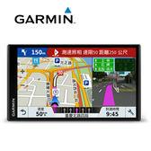 GARMIN DriveSmart 61 行旅領航家