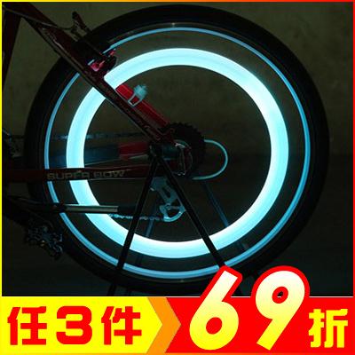 自行車鋼絲燈腳踏車七彩風火輪(2入)照明【AE10133-2】聖誕節交換禮物 99愛買生活百貨生活