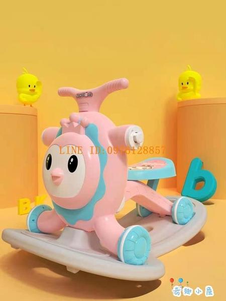 嬰兒搖搖馬學步車寶寶手推車四合一學走路助步玩具【奇趣小屋】