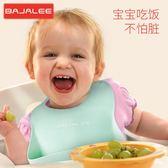新年大促寶寶吃飯圍兜硅膠嬰兒立體防水飯兜兒童喂食圍嘴小孩口水兜 森活雜貨