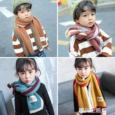 韓版冬季兒童圍巾秋冬男童女童毛線女孩 潮寶寶加厚針織保暖圍脖 晴川生活館