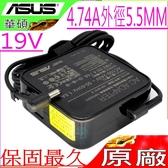 ASUS 90W 變壓器(原廠)-19V 4.74A S301,S301A,S401,S401A,S401U,S405,S501,S501A,S505,S505CB,ADP-90SB BB