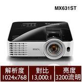 【商務】BenQ MX631ST XGA  短焦商務投影機【送CATCHPLAY*8組】