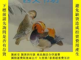 二手書博民逛書店【罕見】The Manner Of Chinese Bird A