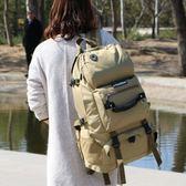 售完即止-後背包戶外雙肩包運動登山包40L大容量旅行背包牛津布包旅游包9-17(庫存清出T)