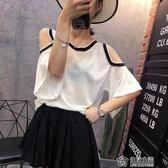 喇叭袖歐洲站2018夏季新款圓領寬鬆漏肩喇叭袖薄款冰絲針織衫韓版上衣女 生活主義