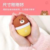 熊豬鹿寶寶熊萌寵暖手寶便捷行動電源迷你USB行動電源創意禮品【韓衣舍】