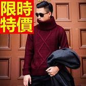 長袖毛衣-美麗諾羊毛韓風禦寒套頭男針織衫5色63t60【巴黎精品】