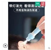 電動掏耳神器吸耳屎挖耳朵挖耳勺寶寶扣可視全自動清潔器日本兒童JUSTM春季新品