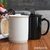 馬克杯 簡約馬克杯大容量陶瓷杯子帶蓋辦公室水杯會議杯純色老闆領導茶杯〖夢露時尚女裝〗
