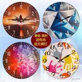 歐式復古鐘錶掛鐘客廳家用臥室簡約時鐘圓形創意靜音牆飾掛錶掛件 HM 范思蓮恩
