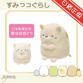 角落生物角落小夥伴 貓咪絨毛娃娃 M號 日本正版01-649