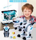 電動玩具 遙控恐龍仿真動物會走路電動霸王龍小玩具兒童男孩益智智慧igo 俏腳丫
