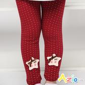 Azio女童 褲子 滿版點點星星蝴蝶結內搭褲 (紅) Azio Kids 美國派 童裝
