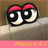 【萌萌噠】iPhone 6/6S (4.7吋)  新款個性立體大眼睛保護殼 全包矽膠軟殼 手機殼 手機套 帶掛鏈