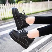 女學生學院風小皮鞋秋冬季低筒鞋時尚圓頭中跟內增高單鞋  潔思米