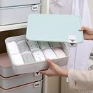 [拉拉百貨]10格整理箱 分格內衣收納盒 衣櫃襪子整理盒 內衣褲收納 桌面儲物盒 搬家衣櫃置物