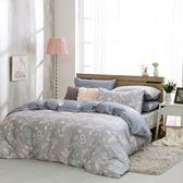 床包兩用被套組 雙人 天絲 萊塞爾 凱薩琳[鴻宇]台灣製2136