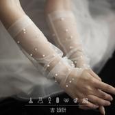 新娘手套白色婚紗珍珠網紗手套白紗長